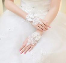 Свадебные перчатки  от Online Store 433888 для Женщины, материал Полиэстер артикул 32430689885