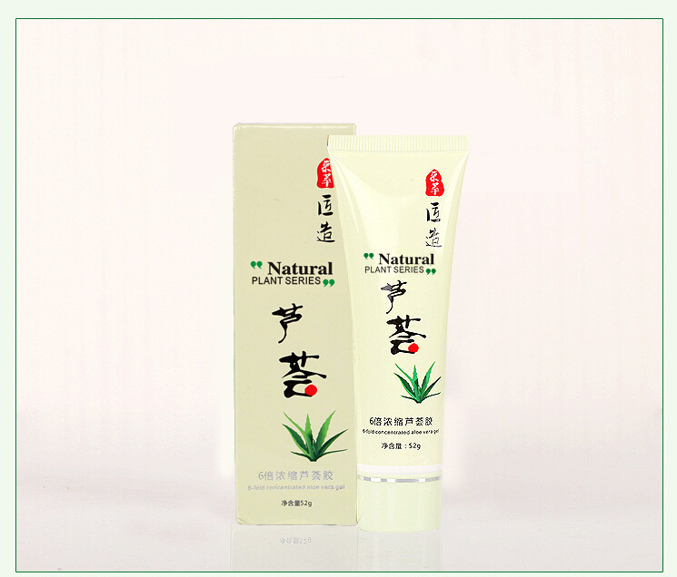 Perfect aloe vera gel Moisturizing Anti-sensitive anti-wrinkle anti-freckle Remove scar Acne Oil Control 52g/pcs(China (Mainland))