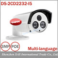 4pcs lot DHL Free Shipping Surveillance Camera DS 2CD2232 I5 3MP Bullet IP Camera with Bracket