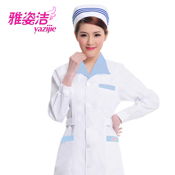 Pure nurse clothing dovetail long-sleeve winter work wear medical beauty services ball jn-17(China (Mainland))