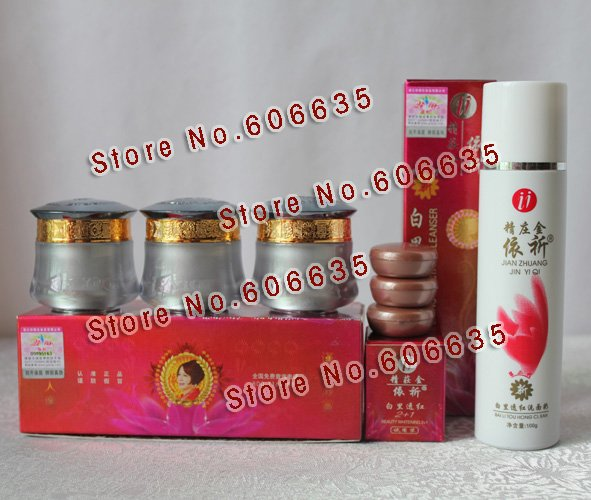 Only original !YiQi Beauty Whitening2+1effective in 7days silver cover(China (Mainland))