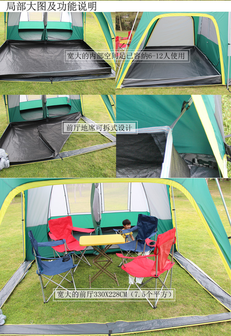 2015 Challenger New 2 bedroom 1 living room 6-12 person hiking beach fishing outdoor camping travel family tent