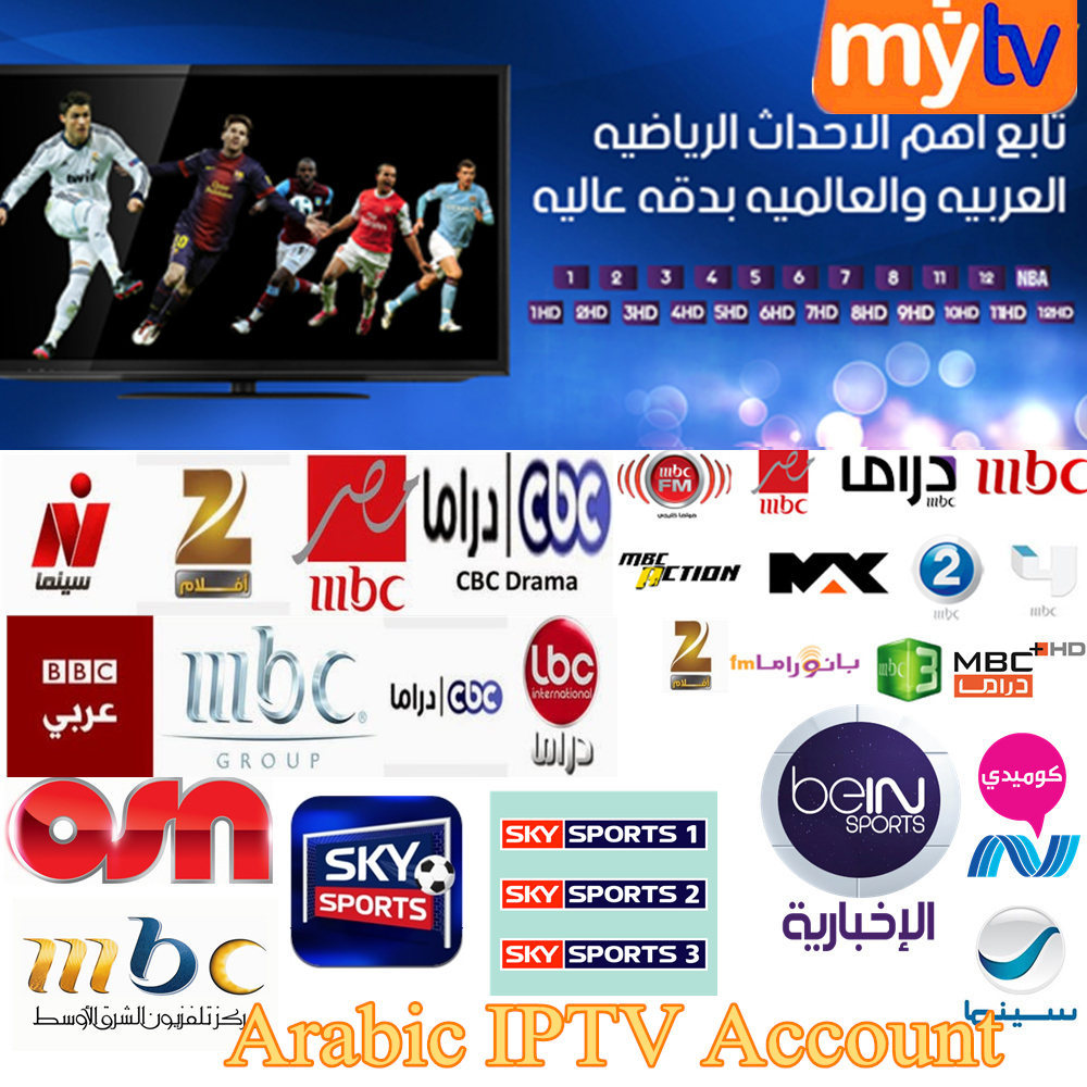 Cheaper and stable 1 Year Arabic IPTV APK Account for Android TV Box Live Bein sports MBC Sky Sports News Movies Kids OSN(China (Mainland))