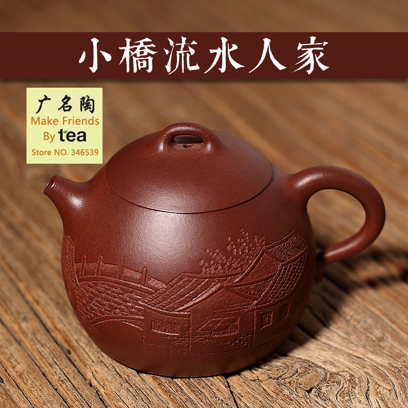 GMTao Tea set QinQuan Handmade 300ML Bridges Quaint Generous Teapot Kung Fu Purple ZISHA Yixing Tea Pot Gifts V3 ZINI S03(China (Mainland))