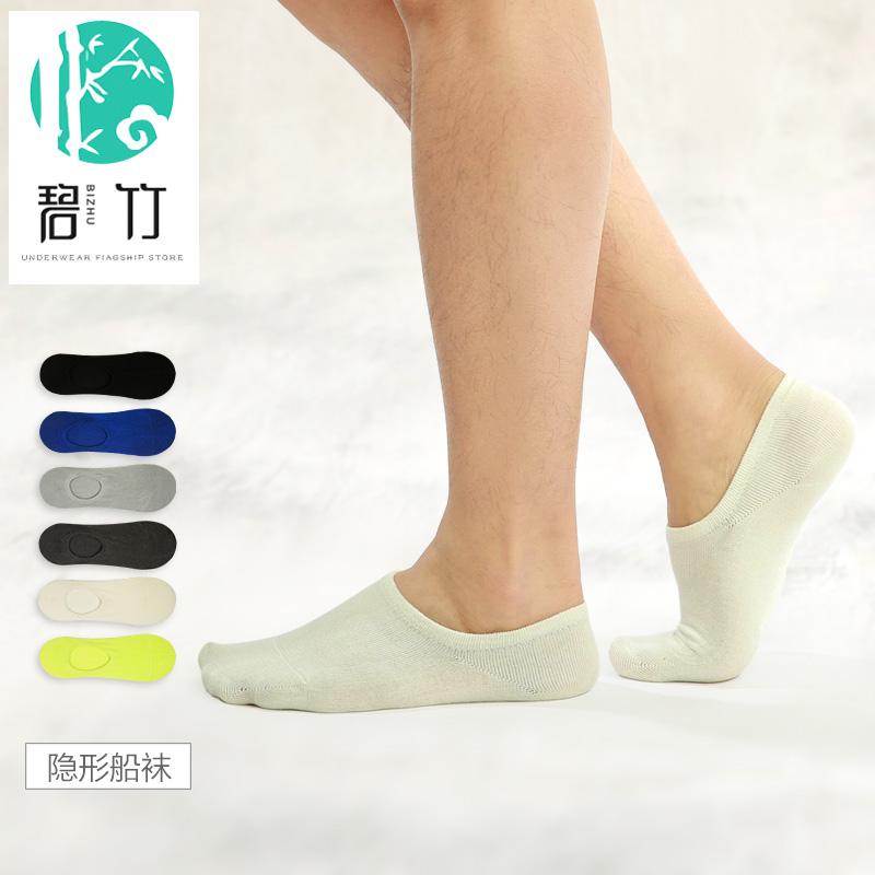 Bi Zhu Standard Spandex Socks Thin Thick Dress Athletic Nylon Men Bamboo Fiber Socks(China (Mainland))