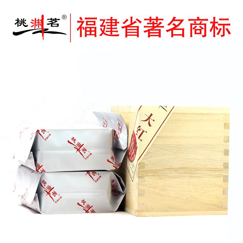 Чай молочный улун , Wuyi dahongpao , wooder , 150g