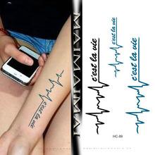 New temporary tattoo sex products flash tattoo henna for body fashion Waterproof tattoo stickers TZ-043
