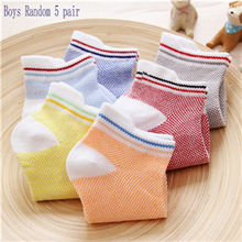 2015 summer Mesh style cotton boy girls baby socks boat socks kids socks for 1-9 year socks children 10 pcs=5 pairs(China (Mainland))