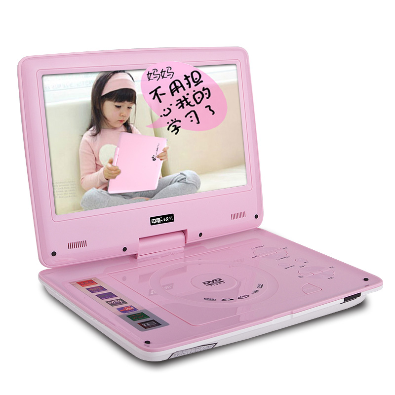 12 inch HD children kids DVD learning player portable TV EVD player(China (Mainland))