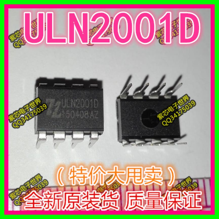 Free shipping 10pcs/lot ULN2001D ULN2001 Darlington driver IC DIP8 transformers and other functions original authentic(China (Mainland))