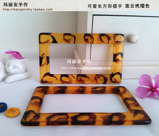 Rectangular handle 13cm acrylic resin tortoiseshell Bag handle Who like DIY Bag Accessories Wholesale Fashion acrylic handles(Hong Kong)