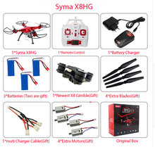 2016 Newest Drone Syma X8G & X8HG 2.4G 4ch 6 Axis with 8MP Wide Angle Hd Camera RC Quadcopter RTF Altitude Hold RC Helicopter(China (Mainland))