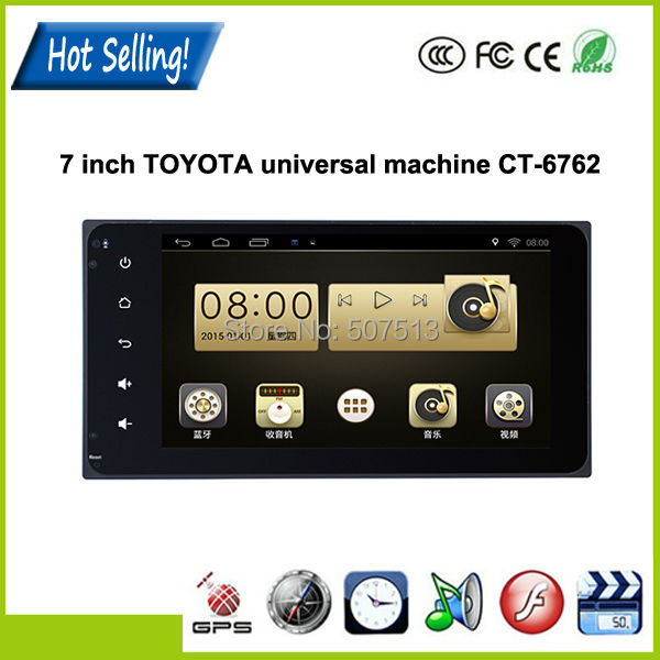7Inch Android 4.4 car dvd player 2 din in car dvd for TOYOTA universal machine with Bluetooth/gps/wifi+ Free 8GB MAP Card(China (Mainland))
