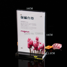 A6 Acrylic Price Tag Display Stand Tabel Sign Label Display Holder 10pcs Free Shipping By DHL&Fedex(China (Mainland))