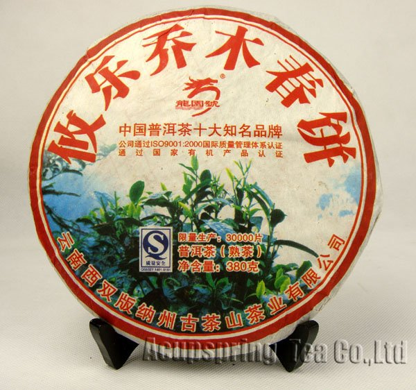 380g Ripe Pu'er Tea,2008 Year Good quality Puerh, Famous Brand Puerh Tea, PC84,Free Shipping(China (Mainland))