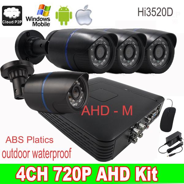 Гаджет  4CH AHD-M 3520D 720P 1200TVL AHD Kit 1080P HDMI AHD DVR 1.0MP 720p AHD Camera Outdoor ABS Plastics CCTV Camera Security System None Безопасность и защита