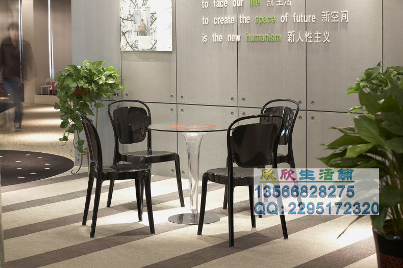 Modern Plastic Chair Fashion Casual Outdoor Terrace Cafe Chair Dining Chair C