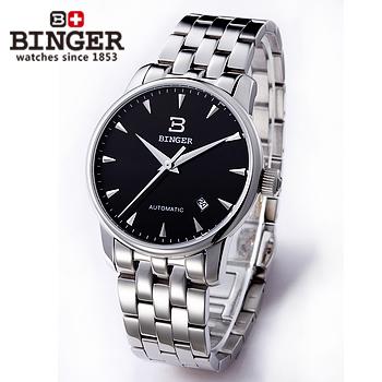 Binger watch swiss mechanical watch stainless steel mens watch series steel black face(China (Mainland))