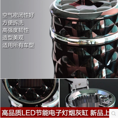 1*High-grade Portable Car Ashtray with led light flame retardant material Cigarette Holder Diamond-shaped section Ashtray(China (Mainland))