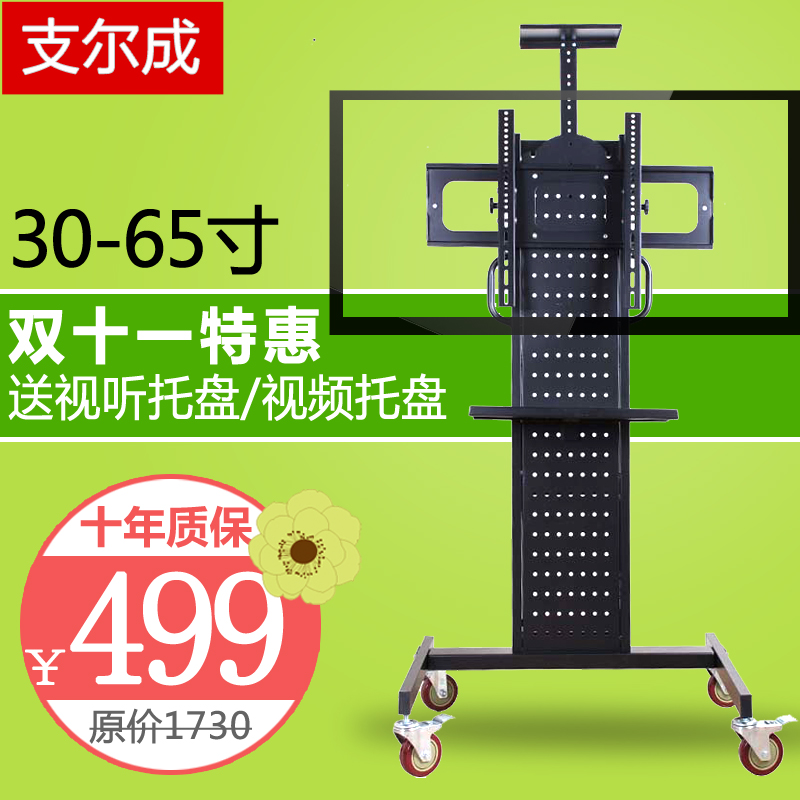 "Universal Mobile TV Cart TV Stand (ML123A) for LED, LCD, Plasma, and Curved Displays 32-65"" and 100 lbs(China (Mainland))"