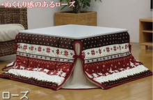 Fu09 lavable Kotatsu futón manta cuadrada 180 x 180 cm Kotatsu japonés edredón para el cuadro tamaño 75 cm - 80 cm(China (Mainland))