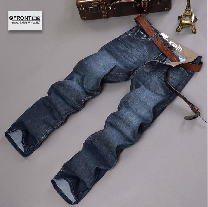 30 размер джинсов с доставкой