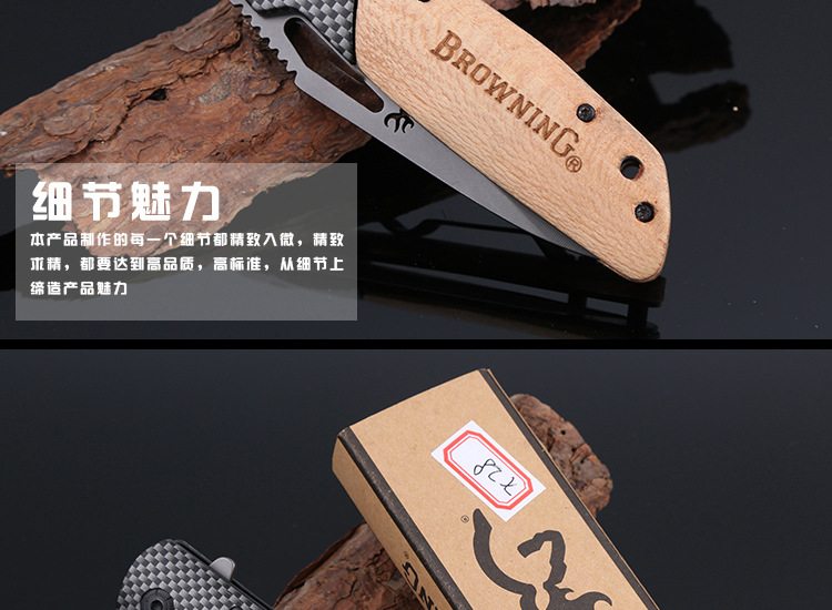 Buy BROWNING X28 Multi Tools Folding Knife Tactical Knife Survival Hunting Camping Knives Mini Pocket for Outdoor EDC Tools WI cheap
