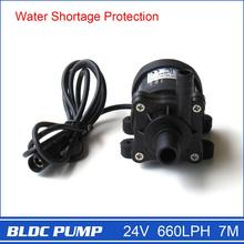 Buy Brushless DC Pump 40-2470, 1pcs 24V 660LPH 7M, Magnetic Drive Centrifugal Submersible Water Pump, CPU Cooling for $21.99 in AliExpress store