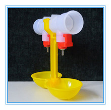 4 prodotti/capezzolo/giallo doppia impiccagione tazza/ciotola di acqua automatico di pollo/pollo attrezzature commercio all'ingrosso/trasporto libero  (China (Mainland))