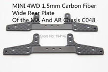 RC MINI 4WD 1.5mm Carbon Fiber Wide Rear Plate of The MA and AR Chasis Self-made PartsTamiya MINI 4WDCarbon Fiber C048 2Pcs/lot(China (Mainland))