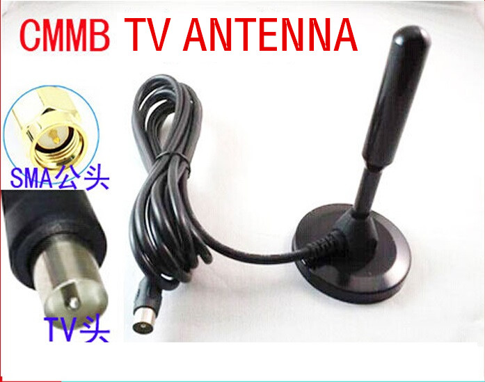 3 meters magnetic DVB T television receivers, tv antenna digital simulation of dual mode signal car antenna,digital TV antenna(China (Mainland))