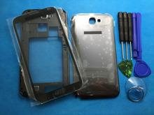 1Pcs For Samsung Galaxy Note II 2 GT-N7100 N7100 Full Housing Case Middle Frame+Battery Cover+Front Screen Glass Lens+Tools(China (Mainland))