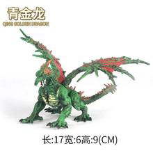 Free Shipping Dragon Dinosaurs 4D Assembly deformation Tarrasque Static animal simulation model Children Educational Gifts X015(China (Mainland))