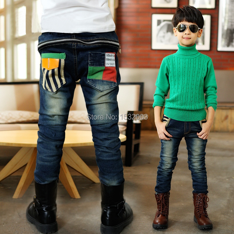 Boy Skinny Jeans - Is Jeans