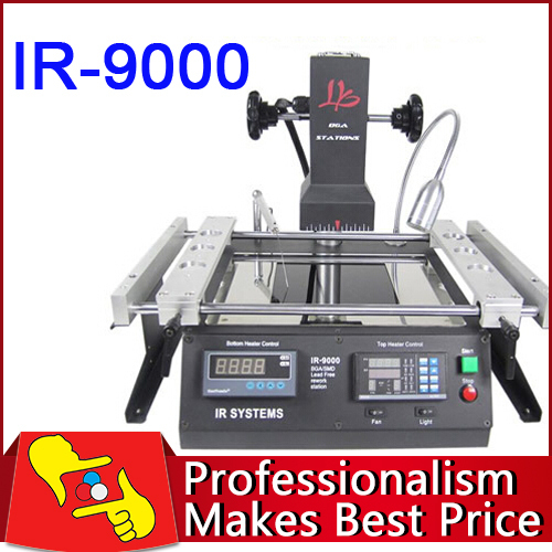 220V LY IR9000 BGA Rework Station,bga repair station,high quality!