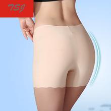 Hot Sale New 2015 Ice Silk Women Shorts High Quality Soft High Elastic Safe Shorts Feminino