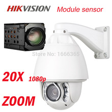Hot sell Auto Tracking 1080P Hikvision PTZ Camera 20x optical zoom, 12 digital zoom Security ip camera system free shipping
