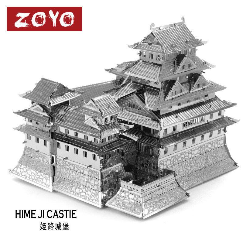 HIME JI CASTIE - Metal Sheet Nano Puzzle DIY 3D Laser Cut Models Educational Toy, Sunrain Technology Co., Ltd store