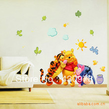 Buy QZ111 Free 1Pcs Cute Tiger Bear Pig Donkey Friends Fun Beadroom Living Room Decoration Removable PVC Wall Sticker for $4.82 in AliExpress store