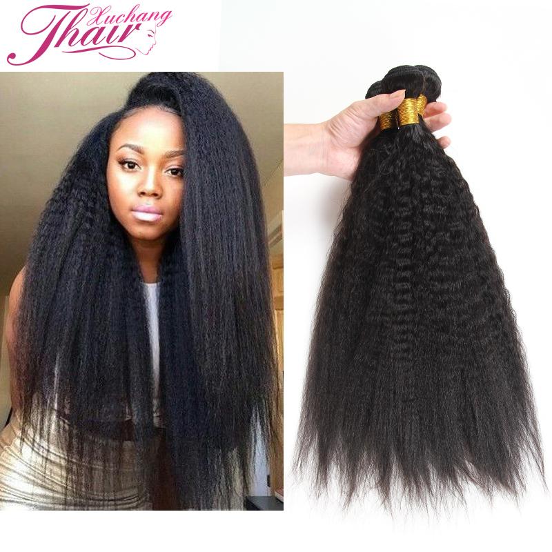 Rosa 7a Brazilian Virgin Coarse Yaki Kinky Straight Hair 3pcs Human Hair Weave Italian Yaki 8