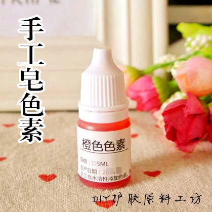 Online Buy Wholesale food coloring orange from China food coloring ...