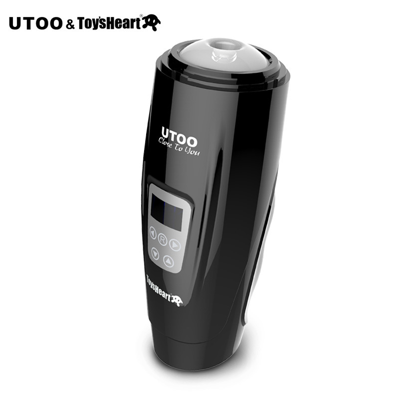 UTOO 32 Modes Electric Retractable Thrusting Male Automatic Masturbator, Male Masturbation Sex Machine, Sex Products for men