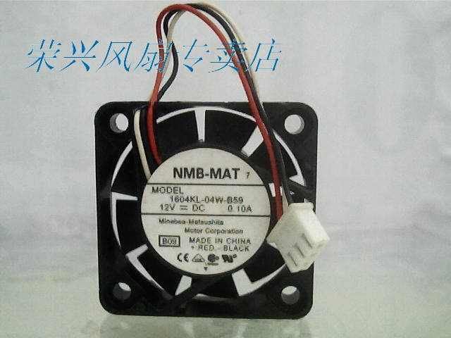 Fans home Nmb 4 4010 dual ball 12v server fan 1604kl-04w-b59