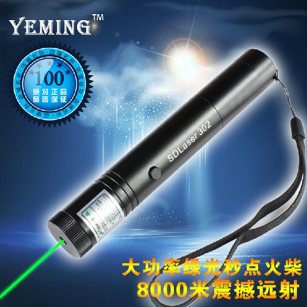 green laser pointer 100000mw 100w high power 532nm focusable can burn match,burn cigarettes,pop balloon(China (Mainland))