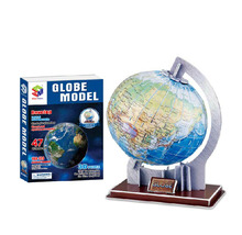 Educational creative stereo terrestrial globe tellurion sphere 3D paper jigsaw puzzle assembling model children kid gift toy 1pc(China (Mainland))