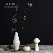 The snail was a modern minimalist Home Furnishing jewelry gift unglazed ceramic vase table living room decoration(China (Mainland))