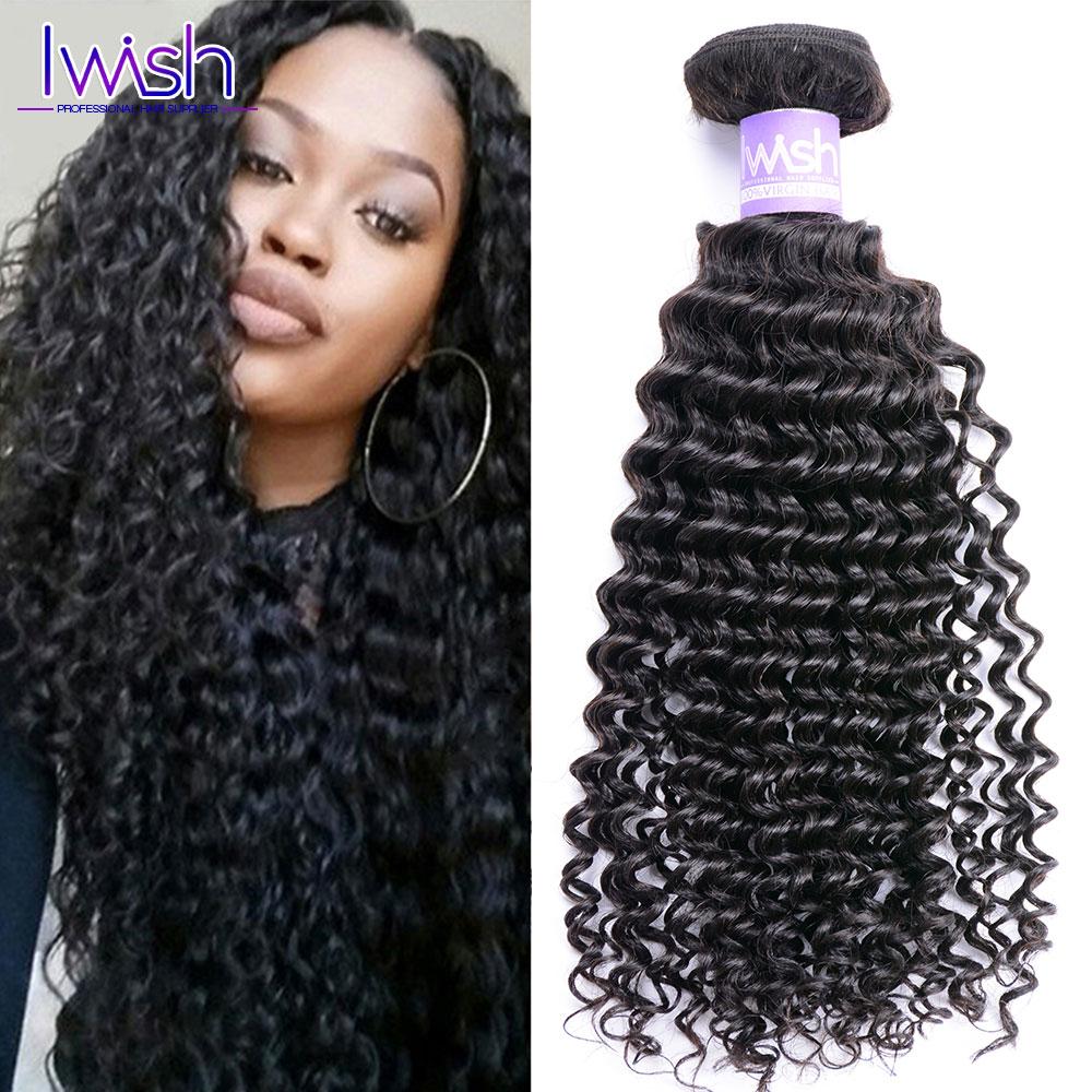 7A Malaysian Curly Hair 4 Bundles Malaysian Virgin Hair Kinky Curly Weave Bundles Gem Beauty Malaysian Deep Curly Human Hair <br><br>Aliexpress