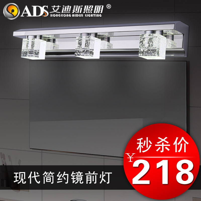 new arrival Modern brief bathroom k9 crystal high power stainless steel led mirror light free shipping(China (Mainland))
