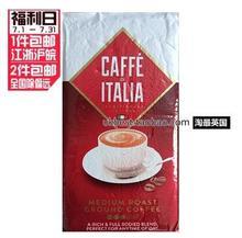 Caffe italia di instant coffee powder 250g