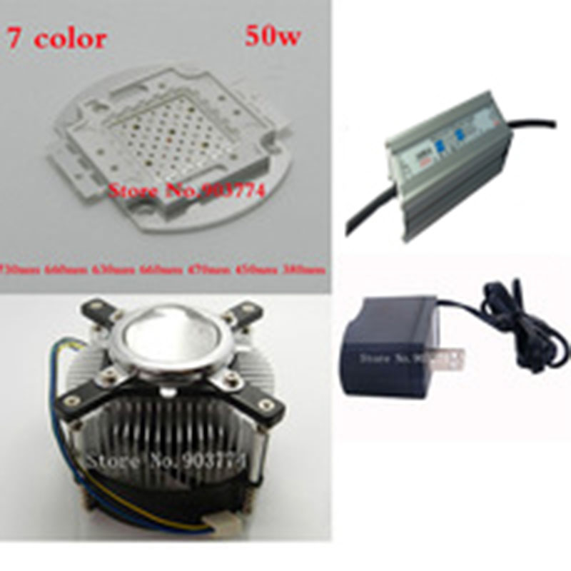 Diy Grow Kit,50w 7band Led Grow Chip, Waterproof Led Driver,heat Sink, Fan And Driver,lens +reflector<br><br>Aliexpress